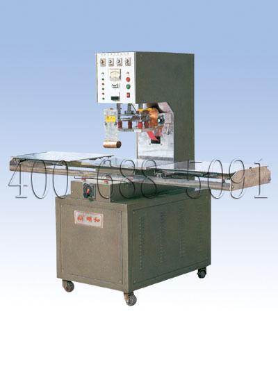 滑盘式高周波塑料焊接机